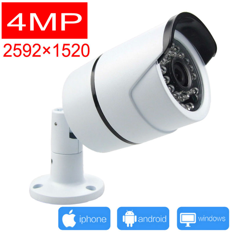 Фотография 4MP 2592*1520 H.265 IP Camera 1520P CCTV security outdoor home p2p surveillance infrared cam wateproof system JIENU