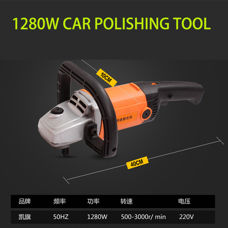 Car Polisher Tool 1280W  At Good Price Gs,ce,emc Certified And Export Quality Original from bosh Factory sony mdr ex750ap black