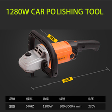 Car Polisher Tool 1280W  At Good Price Gs,ce,emc Certified And Export Quality Original from bosh Factory