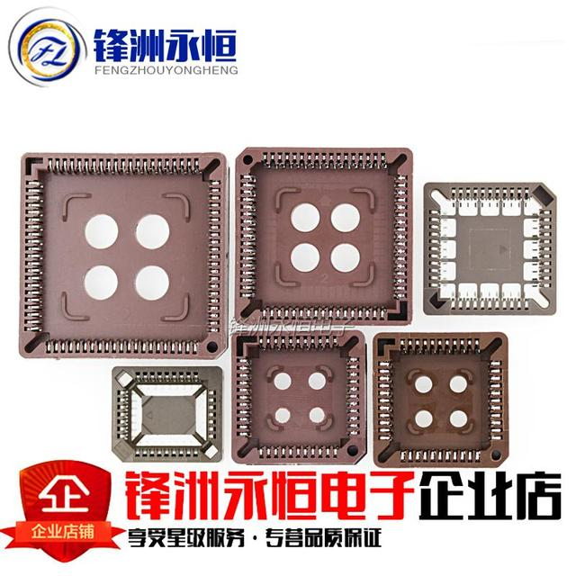 10 unids/lote cuadrado PLCC-32/PLCC-44/PLCC-68/PLCC-84 IC chip portador PLCC enchufe todo alrededor de DIP