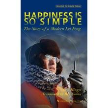 السعادة طالما اللغة الإنجليزية