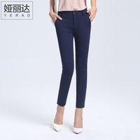 YERAD Women S Spring New Solid Color Skinny Slim Fit Pants Fashion Mid Waist Ankle Length