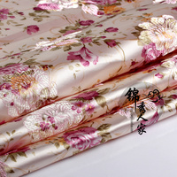 The Chinese Dress Fabric Ancient Costume Han High Grade Fabrics Brocade Silk Fabrics Pink Peony