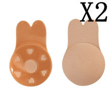 2Pair Bikini Push Up Padded Swimsuit Bikini Small Bust Thicker Breathable Sponge Bra Pad Invisible Paste Padding(China)