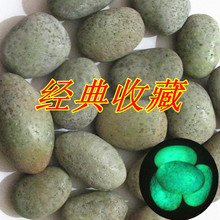 Natural stone meteorites luminous pearl wholesale fluorite fluorescent light