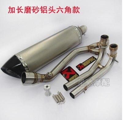 Caso carro motocicleta convertido Para Yamaha TMAX 530 500 Cobra tubo de escape em fibra de carbono