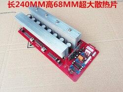 Wysokiej mocy falownik sinusoidalny płyta główna falownik płyta sterownicza przemiennik częstotliwości zasilania płyty głównej