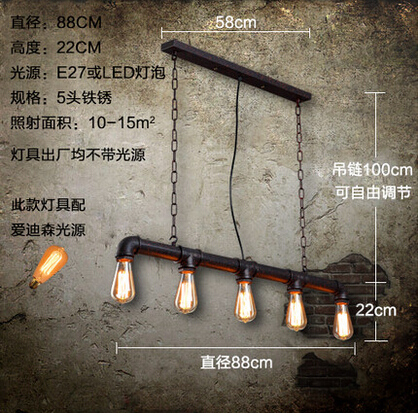Collana corda Lampeggiante LED Caccia effetto illuminare collane