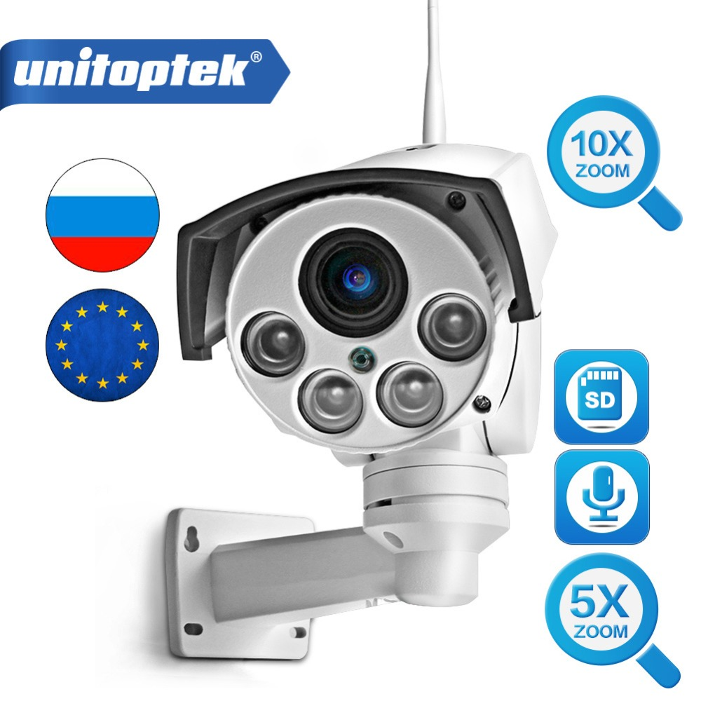 HD 1080 P пуля Wifi PTZ ip камера аудио 5X/10X зум объектив видеонаблюдения Wi Fi камера видеонаблюдения 2MP открытый беспроводной Cam Onvif