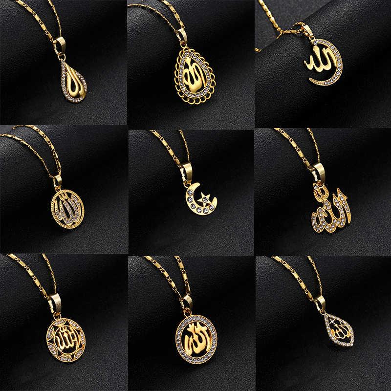 ขายส่งทอง/เงิน/Rose gold สีอัลลอฮ์จี้สร้อยคอผู้หญิงเครื่องประดับตะวันออกกลาง/มุสลิม/อิสลามอาหรับ Ahmed