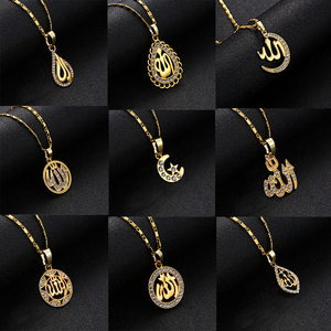 wholesale Gold/Silver/Rose gold Colors Allah Pendant Necklace Women Men Jewelry Middle East/Muslim/Islamic Arab Ahmed(China)