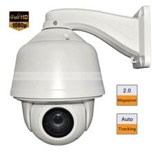 HD 1080P 20x Zoom Auto Tracking Speed Dome PTZ IP Camera Ambarella Solution Onvif