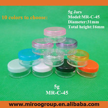 Free Ship 100pcs 5ml 5g plastic cream jar plastic cosmetic jars plastic round jar for lip