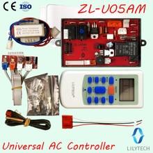 ZL-U05AM, PG motor, Evrensel ac kontrol sistemi, Evrensel a/c kontrol sistemi, evrensel klima kontrolörü, Lilytech