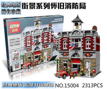 City Street Creator Fire Brigade Lepin 15004 Model Doll House Building Kits Minifigure Blocks Compatible With  2313Pcs