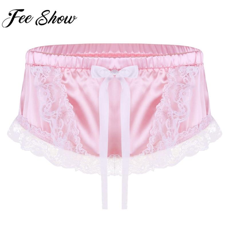 iixpin Mens Sissy Lingerie Shiny Satin Ruffled Frilly Skirted G-String Thong Underwear Panties