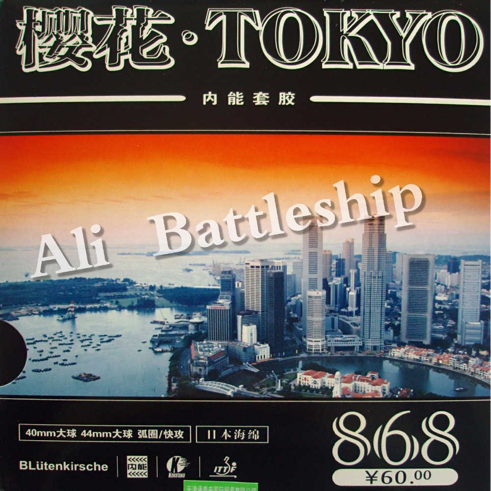 Original Kokutaku Tokyo 868 Pips-in Table Tennis Pingpong Rubber With Japanese Sponge Table Tennis Sport Pimple Rubber