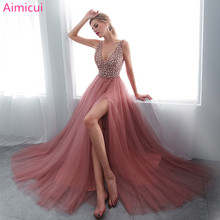 xcos Prom Dress Evening Dresses Special Occasion Dress
