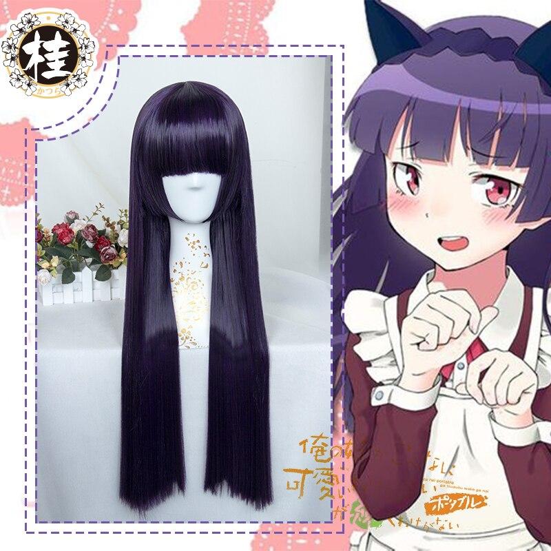 Ruri Gokou Kuroneko Cosplay Wig Oreimo My Little Sister Cant Be