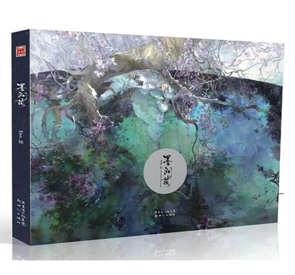 watercolor painting book Amarantine in Ravine mo jianhua chinese Ancient figures Ladies Women watercolor drawing learning book недорго, оригинальная цена