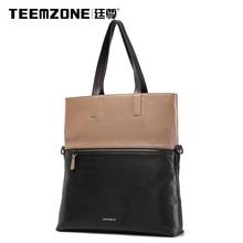 2016 Teemzone Brand Handbag Men Shoulder Bags Leather Genuine Business Casual Messenger Bag Men's Cowhide Briefcase Tote Bag