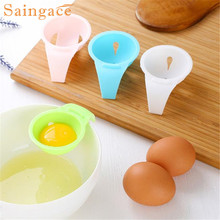 lovely pet  Kitchen Tool Gadget Convenient Egg Yolk White Separator Divider Holder Sieve oct105
