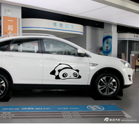 58cm X 32 63cm 2 X Cute Panda Funny Graphical One For Each Side Car Sticker