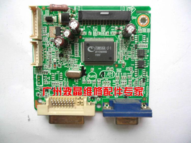 все цены на Free Shipping>Original 100% Tested Working 2250A driver board motherboard 715G3329-1 decode board онлайн