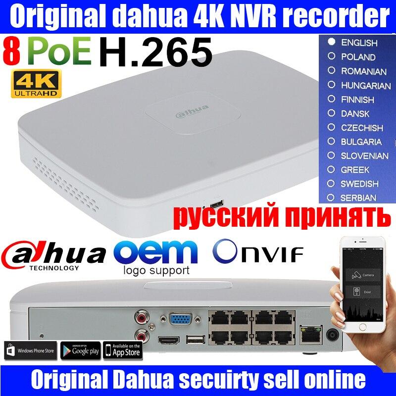 Original MUtil language DAHUA POE DHI-NVR4108-8P-4ks2 NVR4108-8P-4KS2 NVR with 8 poe ports Smart 1U Mini NVR 4k h265 Network NVR 2014 new arrival dahua smart 1u nvr with p2p mini nvr nvr4104 nvr4108 nvr4116 free dhl shipping