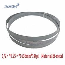 """شريط تقطيع معدني ثنائي المعدن عالي الجودة 64.5 """"x 1/2"""" x 0.25 """"x 14tpi شفرة M42 1638 مللي متر x 13 مللي متر"""