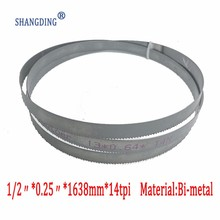 "Top Quality Metalworking 64.5"" x 1/2"" x 0.25"" x 14tpi  Bimetal metal cutting band saw blade M42 1638mm x 13mm"