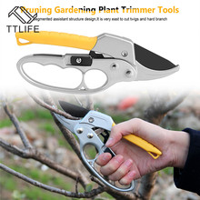 TTLIFE Pruning Shears Secateurs Cutter Home Gardening Plant Scissor Branch Hand Pruner Anti-slip Handle Plants Pruning Scissors