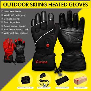 SAVIOR S-15 winter Electric Heating Gloves Winter Skiing,fishing,low temperature leather gloves men women - DISCOUNT ITEM  25% OFF All Category