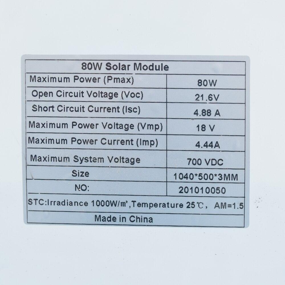 80W 18V Flexible solar panel 8