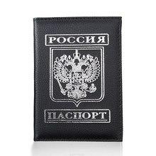 PU Russian Holder Travel