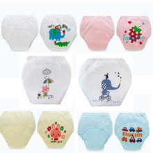 1pcs Reusable Baby Training Pants Cloth Nappy Toddler Kids Girls Boys Panties Newborn Infant Potty Underwear Cheap(China)
