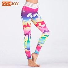 f87339d141d New Women Camouflage Print Yoga Pants Girl Fitness Leggings Gym Running  Tights Jogging Pants Elastic Sports