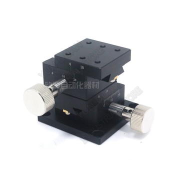 XY 2 Axis 40*40mm Manual Trimming Platform 3kgf Dovetail Groove Guide Linear Rack Pinion optics Fine Tuning Sliding Table