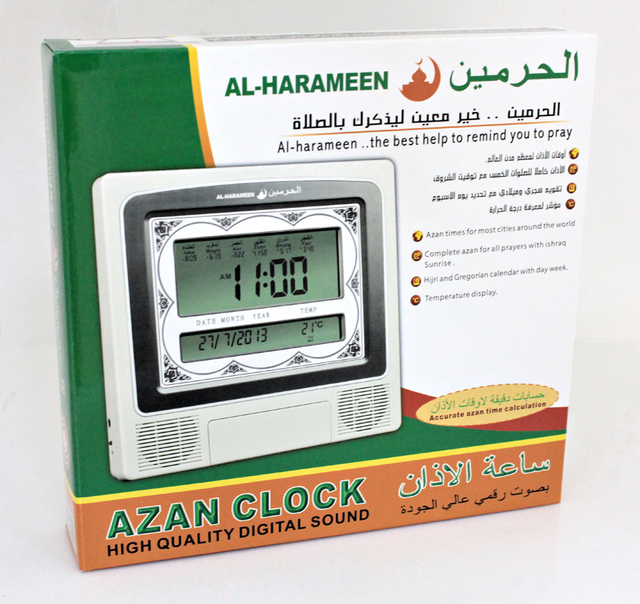Azan prayer muslim wall clock