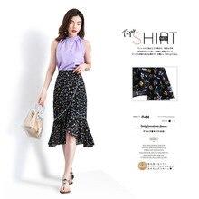Hight waist skirts Womens Trumpet 2019 Summer Chiffon prints Splicing Floral Irregular mermaid skirt Ladies Skinny