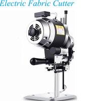 Electric Cloth Cutting Machine Vertical Straight Knife Scissors Fabric Cutter CZD-5
