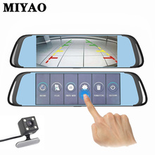 Car Dvr Mirror 7 Inch Car Dvr Camera Rearview Mirror Dash Cam Full HD 1080P Dual Lens Dash Camera Digital Video Recorder DashCam blackview auto hd 1080p 7 inch screen display video recorder g sensor dash cam rearview mirror camera dvr car driving recorder