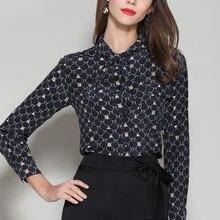 Блузка женская шелковая с длинным рукавом Офисная летняя деловая