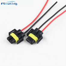 FSTUNING 2pcs H8 H11 led bulb holder H11 H8 881 led fog bulb connector socket wiring harness wire connector plug holder 1 set new h11 wiring harness sockets wire connector 2 fog lights lamp for ford focus honda cr v pilot acura tsx nissan sentra
