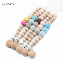 DIY Crochet Bead Baby Pacifier Clips Wooden Pacifier Holder Teething Chain Eco-friendly Soother Chain BPA Free Attache Sucette