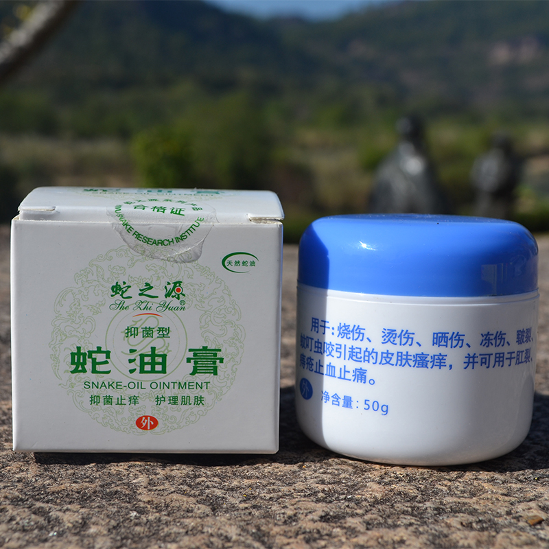Ointment with Antibiotic-fat Snake Oil 50g for Abrasions Burns Frostbite Minor Wounds Itching and Scratching after Insect Bites
