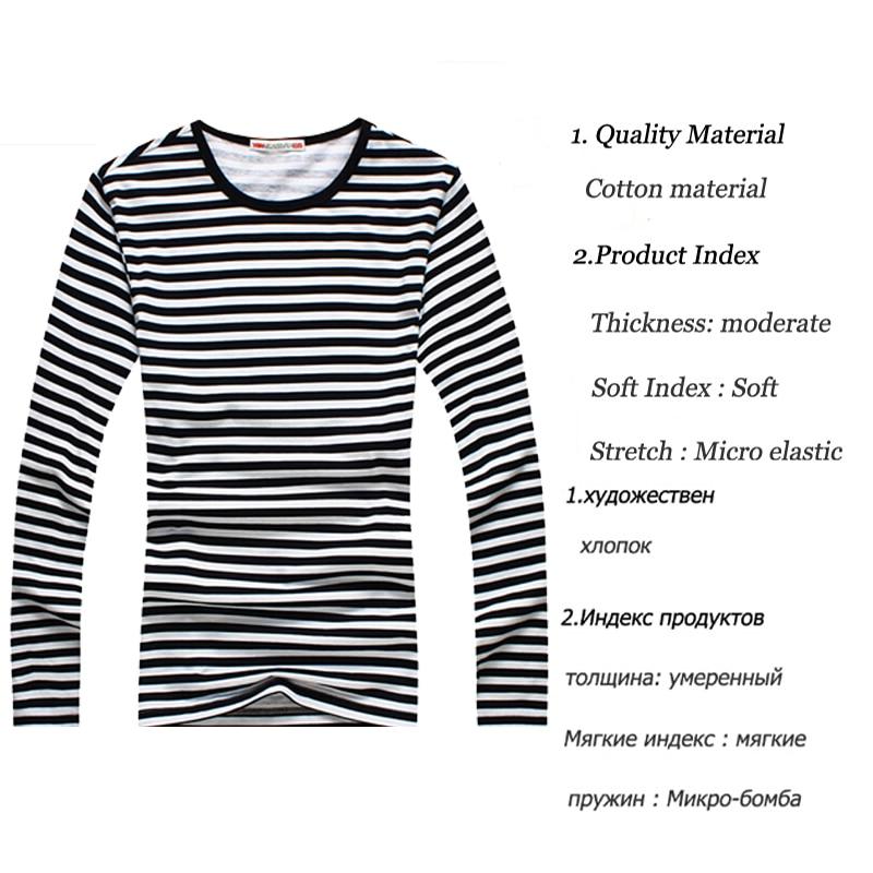09697fcf41c3 ... Striped T Shirt Men Long Sleeve Men s T ShirtS Slim Fit Mens Clothes  Trend Tops Tees CT067. שמור מוצר. הגדל תמונה במעבר עכבר הקש פעמיים להגדלה.  L. L