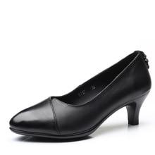 Женские черные кожаные туфли-лодочки с острым носком на высоком каблуке 5,5 см, модная женская обувь, удобная обувь