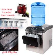 Máquina de Fabricación de hielo automática para hacer cubitos de hielo, Comercial eléctrico, uso doméstico, tamaño L/M/S, 220v