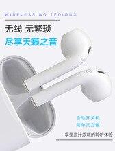 Новинка 041001 года touch pop-up беспроводной Bluetooth гарнитура бинауральные разговор умный зарядки bin bluetooth наушники